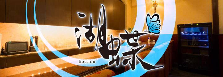 クラブ&キャバクラ 松山 今治 宇和島 新居浜 ギャルコレ おすすめ店舗 イメージ