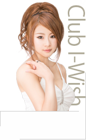 愛媛県 松山   Club I-WiSH  あいり