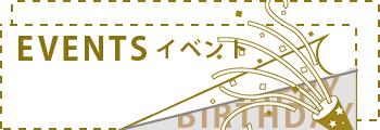 愛媛県 松山 ギャルコレネット イベント