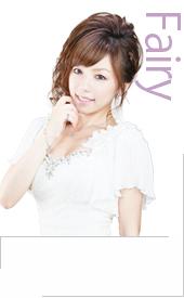 愛媛県 松山   Fairy  紫羽 サキ
