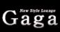 New style lounge Gaga